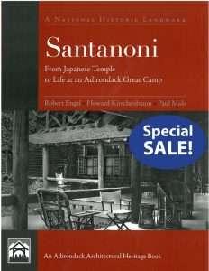 santanonicover_sale